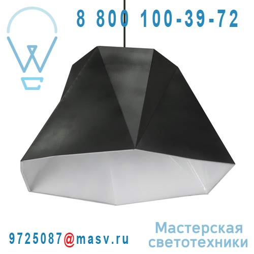 13152LS/205 Suspension S - ORIGAMI Metropolight