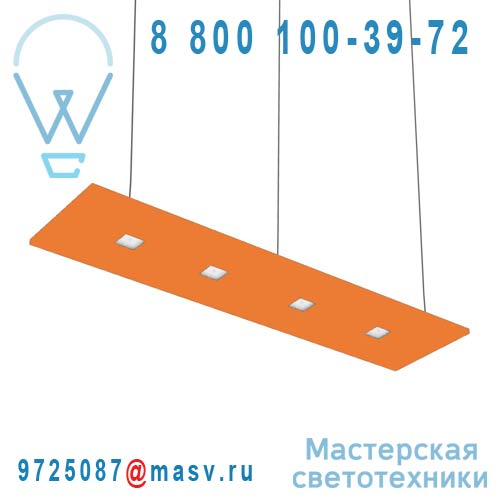 100-20C120.30C0NJ + 100-00271 Suspension Orange Chaud 120cm - LARIS Nowleds