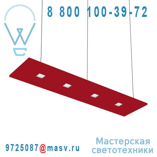100-20C120.30C0RJ + 100-00271 Suspension Rouge Chaud 120cm - LARIS Nowleds