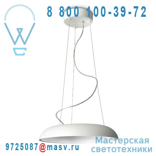402333116 Suspension Ajouree Blanc - ECOMOODS Philips