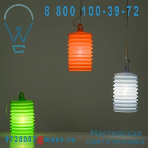 1LPH1 002 00 Suspension interieur vert - LAMPION Rotaliana