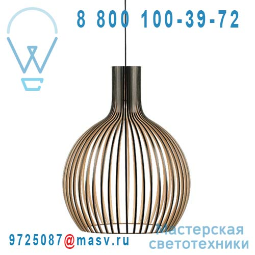 16 4240 21 Suspension Bois Noir - OCTO Secto Design