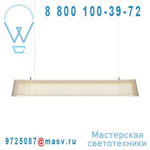 16 7000 Suspension Bois Naturel LED - OWALO Secto Design