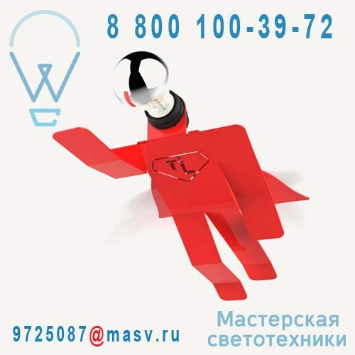 SUPER MOONWALK ROUGE Suspension Rouge - SUPER MOONWALK Thomas de Lussac
