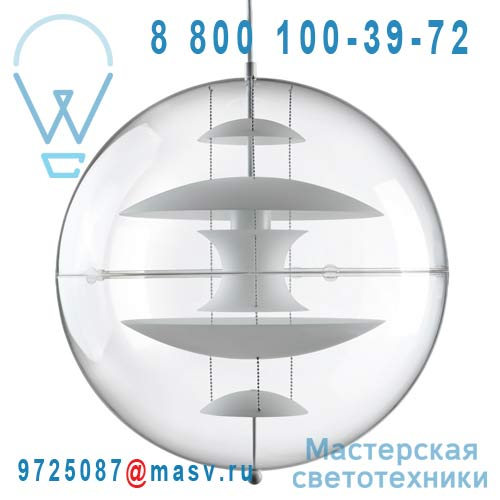 10400000001 Suspension Blanc L - VP GLOBE Verpan