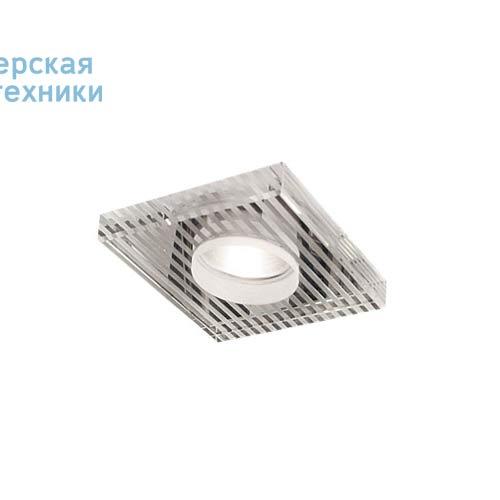 0ARNO0F00 Plafonnier Transparent - ARNO de Majo