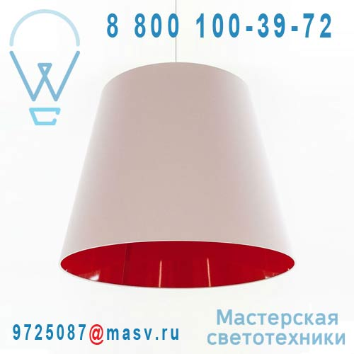 Светильник Mediumlulu rouge Suspension Rouge O40cm - MEDIUM LULU frauMaier