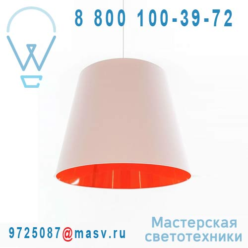 SmallLulu Orange Suspension Orange O33cm - SMALL LULU frauMaier