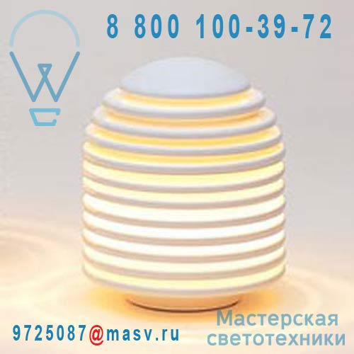 SE104W Lampe Blanc S - AUREOLA Yamagiwa