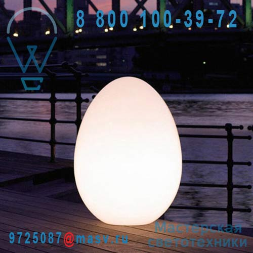"HE101 Lampe d""exterieur S - UOVO Yamagiwa"
