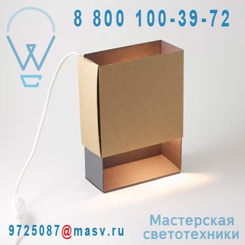 326091 Lampe Gris - BOITE A LUMIERE adonde