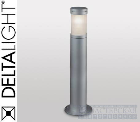 Светильник Delta Light CITYSCAN 214 52 76 A