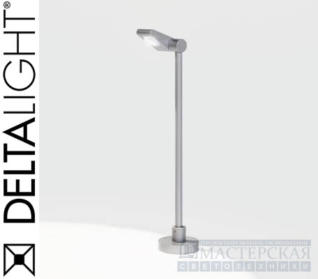 Светильник Delta Light FLIP 217 60 40 4102 A