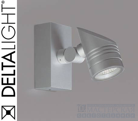 Светильник Delta Light KIRR 217 31 55 A