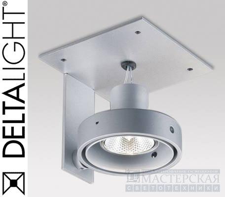 Светильник Delta Light MINIGRID 202 70 55 01 A