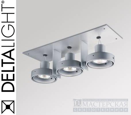 Светильник Delta Light MINIGRID 202 70 55 03 A