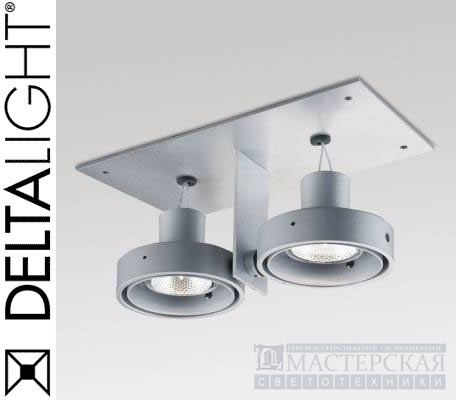Светильник Delta Light MINIGRID 202 70 66 02 A