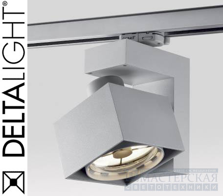 Светильник Delta Light SPATIO 311 12 1150 E AD WFL55 A
