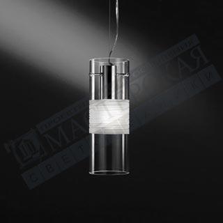 De Majo подвесной светильник Xilo S20 -матовый
