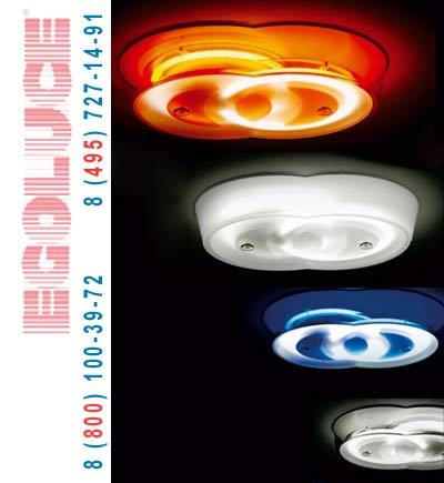 FUSION 5222.07 настенный светильник, потолочный светильник,, Egoluce