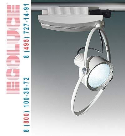 "COLIBRI"" LARGE 6505.33 Качество света systems, projectors,, Egoluce"