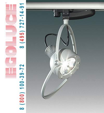 """COLIBRI"""" MEDIUM 6521.33 Качество света systems, projectors,, Egoluce"""