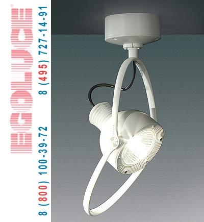 """COLIBRI"""" MEDIUM 6522.40 настенный светильник, потолочный светильник, projectors,, Egoluce"""