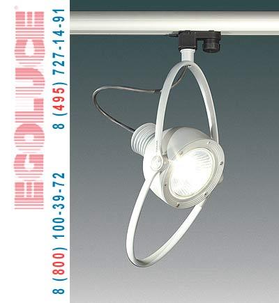 """COLIBRI"""" MEDIUM 6523.33 Качество света systems, projectors,, Egoluce"""