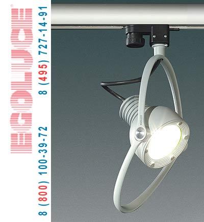 """COLIBRI"""" SMALL 6526.01 Качество света systems, projectors,, Egoluce"""