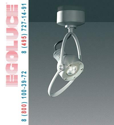 """COLIBRI"""" SMALL 6530.33 настенный светильник, потолочный светильник, projectors,, Egoluce"""