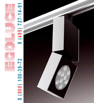 FLAN LED 6550.01 Качество света systems, projectors,, Egoluce