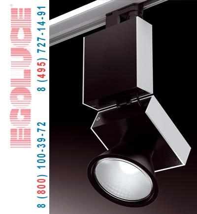 FLAN LED 6551.01 Качество света systems, projectors,, Egoluce
