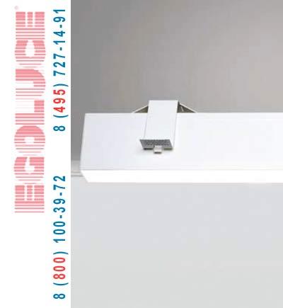 PHANTOM 6630.01 настенный светильник, потолочный светильник, встраиваемый светильник, Egoluce