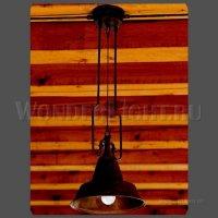 Пoдвесной светильник Aldo Bernardi 7306