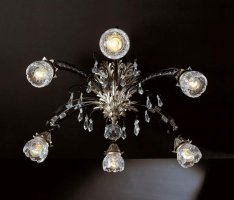 Потолочные светильники Banci 75.0849
