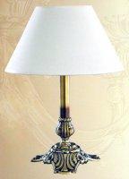 Настольные лампы Bejorama, B/2067 cuero sat