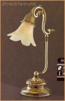 Настольные лампы Bejorama, B/2156 cuero