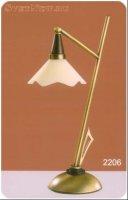 Настольные лампы Bejorama, B/2206