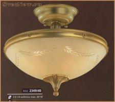 Потолочные светильники Bejorama, B/2350/50 oro fran