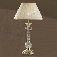 Настольные лампы Bejorama, B/2359