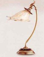 Настольные лампы Creval 732R (id3073)