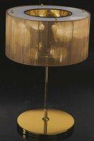Настольные лампы Effusionidiluce,Италия 5120.4012