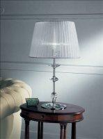 Настольная лампа Emme Pi Light 5660/TL1 G asfour
