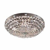 Потолочный светильник Emme Pi Light 6000/PL3 Asfour