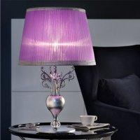 Настольная лампа Emme pi light 6010/TL1 G
