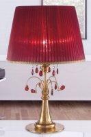 Настольная лампа Emme pi light 7800/TL1 G