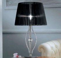 Настольная лампа Emme Pi Light 8011/TL1 G