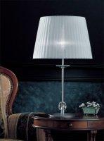 Настольная лампа Emme Pi Light 8611/TL1 G asfour