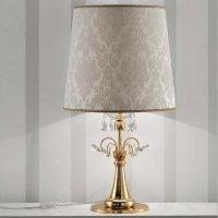Настольная лампа Emme Pi LightEmme Pi Light 7810/TL1G Asfour