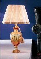 Настольная лампа Euroluce 244/LG1L